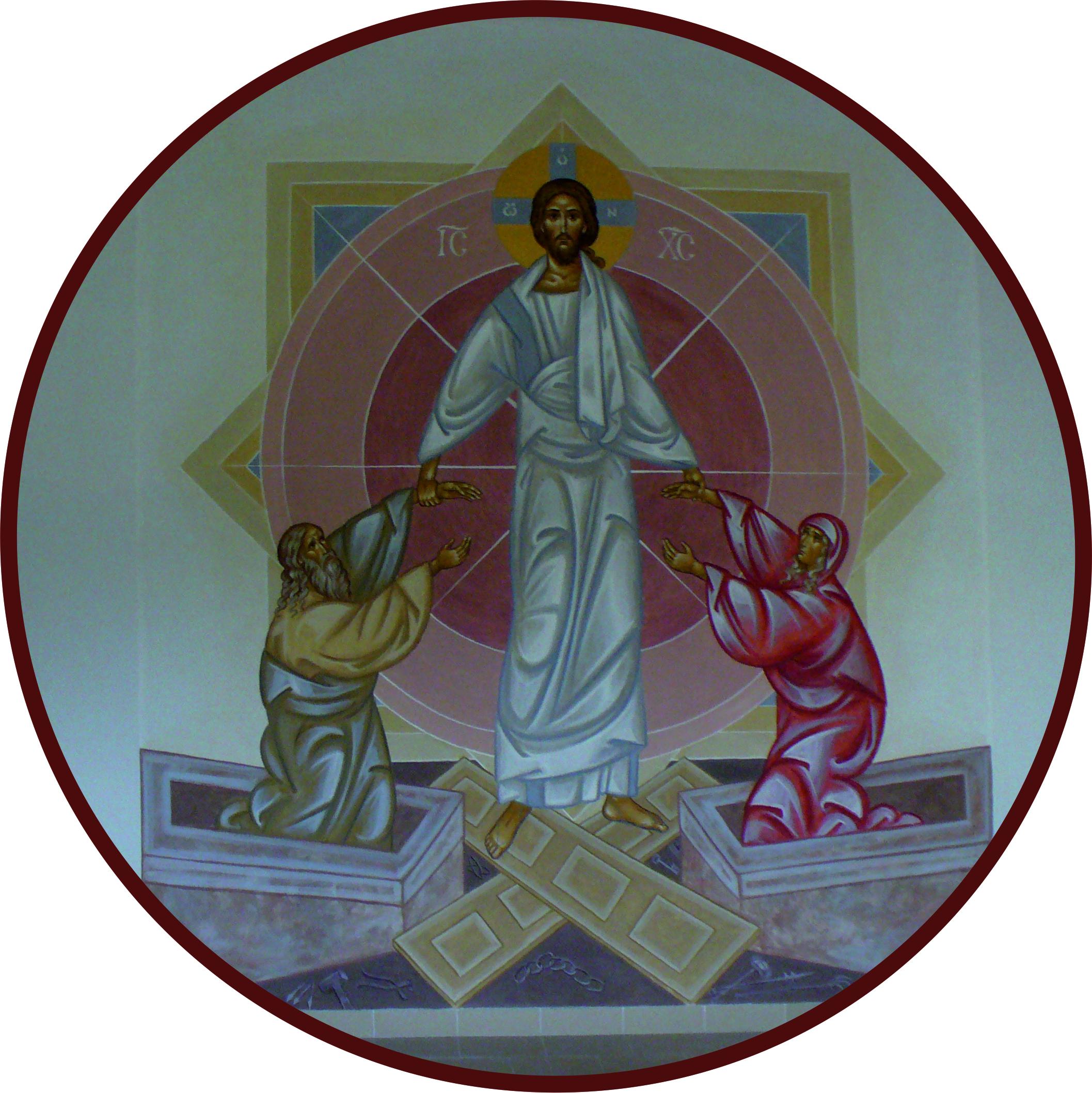 Fresk W Kaplicy